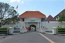 Yogyakarta: Vredeburg fortress